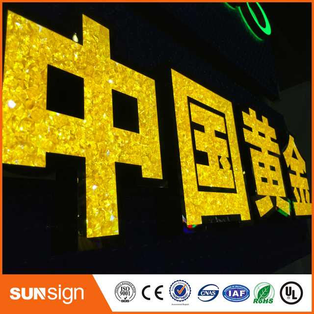 12 Inch Hot Led Light Up Letters
