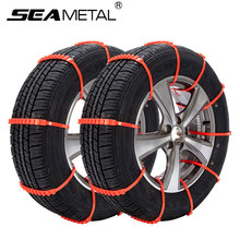 Car Tire Snow Chains Set Universal Winter Anti-Skid Adjustable Safety Plastic Wheel Chain Ice Mud Outdoor Autocross Accessories