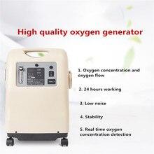 جهاز رعاية صحية منزلي بسعر رخيص 3L/5L جهاز مكثف للمنخل الجزيئي من الزيوليت المتدفق المستمر لكبار السن