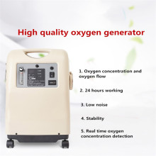 Cheap home health care medical 3L/5L continuous flow zeolite molecular sieve oxygen concentrator for elderly