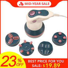 4 In 1 Electric Infrared Body Tool Weight Loss Anti Cellulite Slimming