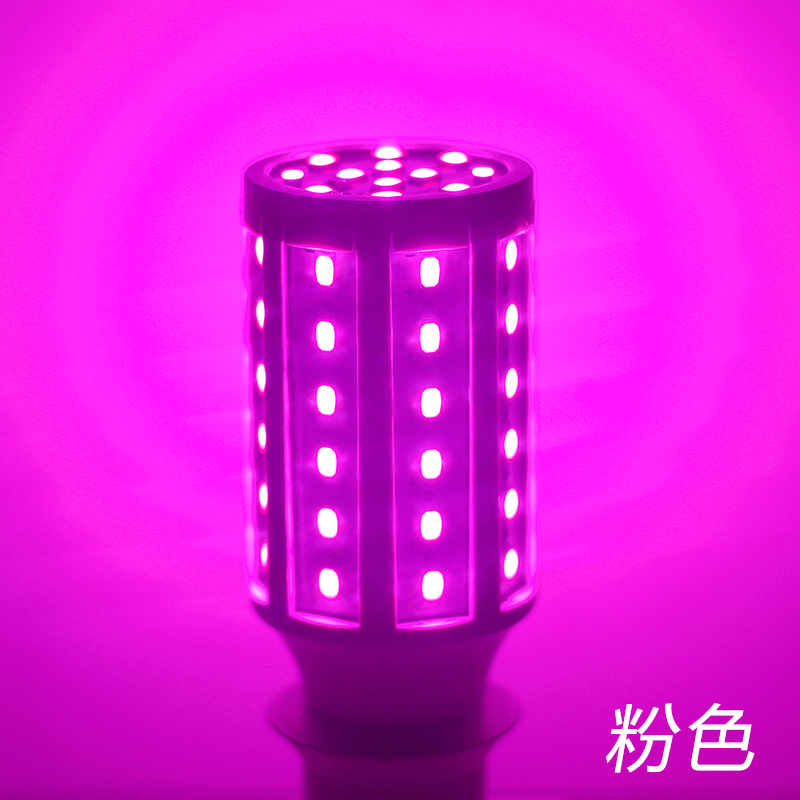 E14 Red Purple Blue Green Light Bulb Led Atmosphere Lamp Bedroom Romantic Night Light Energy Saving Decorative Color Bulb
