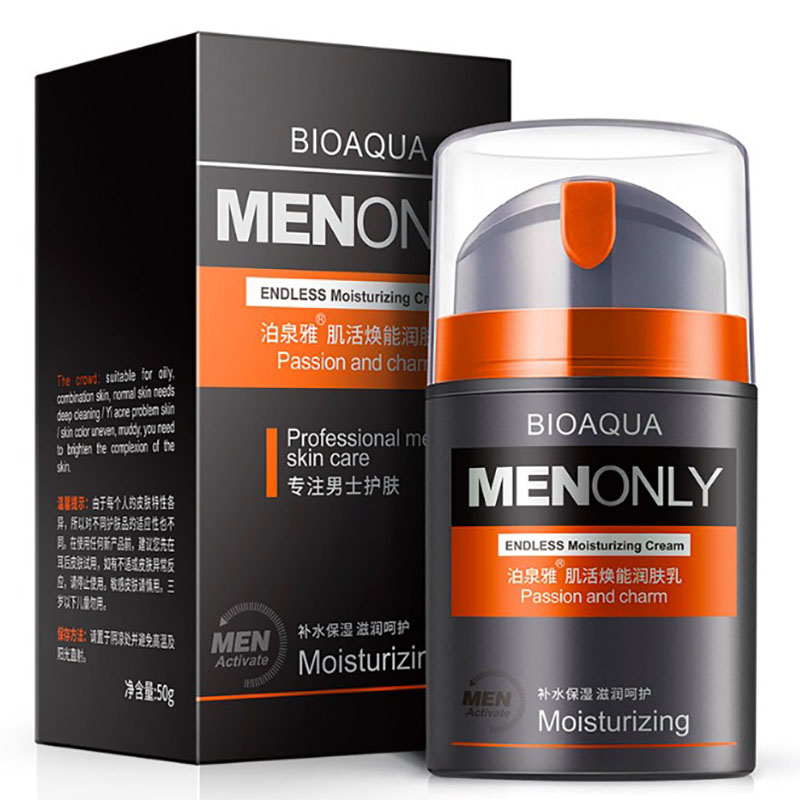 Hydration Skin Care: New Skin Care Men Deep Moisturizing Oil Control Face Cream