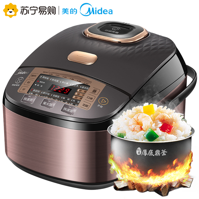 Midea MB WRS4092 Film Steel Body Intelligent Stewed Rice Cooker 4L High Quality  Kitchen Appliances