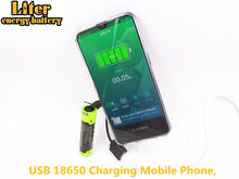 18650 USB 3.7V 3500mAh Li-ion USB Rechargeable Battery DC-Charging Input and output cellphone powerbank(China)
