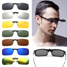 1pcs Driving Night Vision Lens Anti-UVA Anti-UVB RRiding Sunglasses Clip Unisex Polarized Clip On Sunglasses