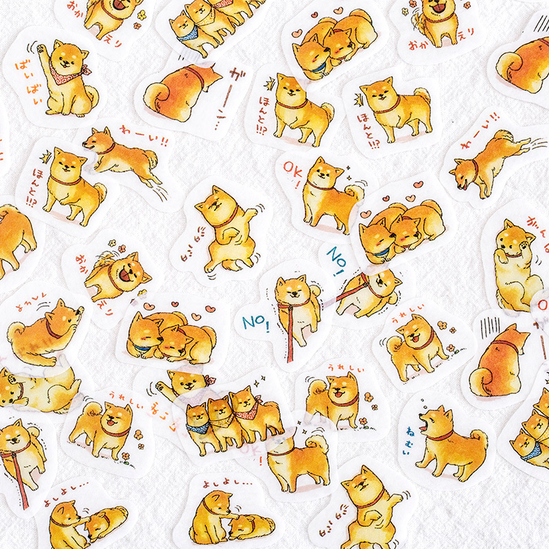 45pcs/Pack Cute Kawaii Dog Shiba Inu Decorative Washi Sticker Computer Decor School Student Stationery