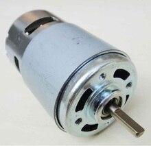 775 motor D-type cutting edge axis micro DC large torque electric motor