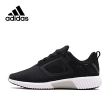 Intersport New 2017 Arrival Original Adidas Climacool w Women's Running Shoes Sneakers