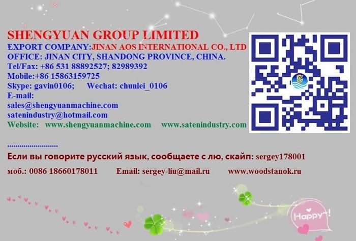 Famous brand SJY0 3 12 Mobile scissor lift platform on