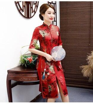 Stylish Ladies Rayon Cheongsam 2019 Chinese style Mandarin Collar Knee Length Dress Womens Qipao Slim Party Dresses Vestido