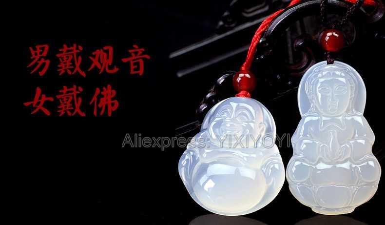 Hermoso colgante Natural de ágata blanca de Jade tallado chino GuanYin Buda de la suerte de la bendición + collar de cuerda encantadora joyería fina