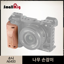 SmallRig a6400 Camera Cage Wooden Handgrip for Sony A6400 Cage Quick Release Wooden Handle Grip- APS2318