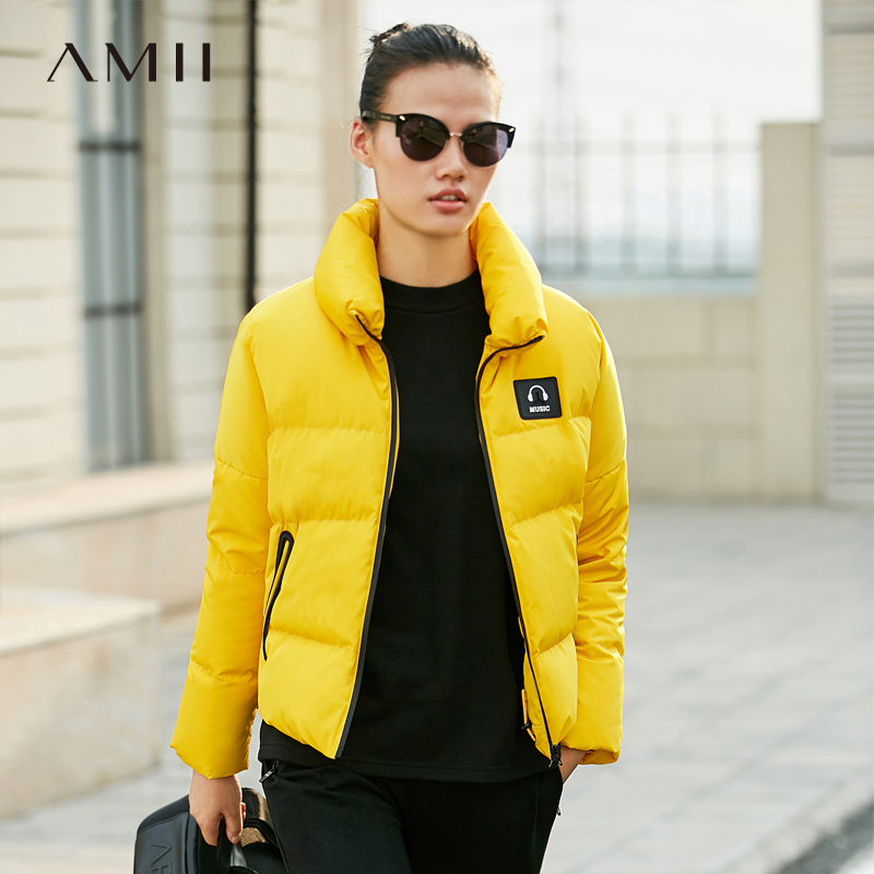 Amii Minimalist Short Down Coat Women Winter 2018 Causal Solid Appliques Thick 90% White Duck Down Female Puffer Jacket Women
