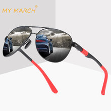 MYMARCH New Polarized Men Sunglasses Classic Pilot Driving Sun Glasses Metal Frame Mirror Lens For Oculos UV400
