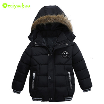 Winter Jacket For Children Top Selling Item