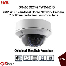 Hikvision English Vari focal IP Camera DS 2CD2742FWD IS DS 2CD2742FWD IZS 4MP Motorized Lens Dome