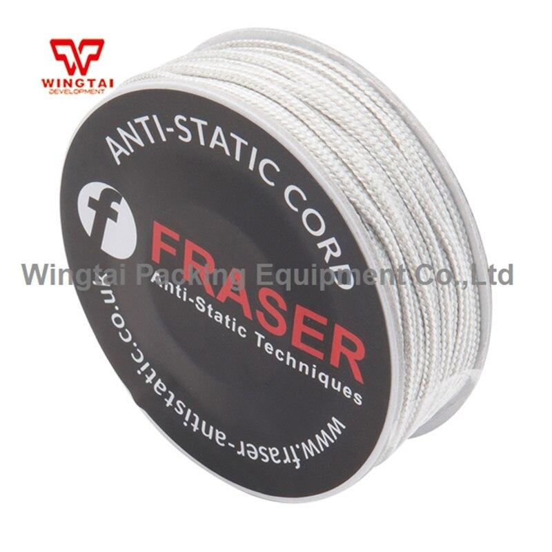 UK Original FRASER 850 Elasticated Antistatic rope For paper