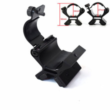 24-27mm Strong Dual X Magnetic Torch Mount Holder Accessories For Gun Tactical Flashlight Clip
