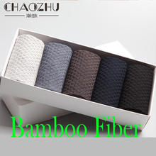 CHAOZHU 5 Pairs Mens Socks Sets Business 7 Days Deodorant Bamboo Fiber Solid Colors Daily Basic Summer Spring Classic