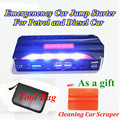 2017 New Design Multi-Function Mini Portable Mobile Emergency Battery Charger Car Jump Starter Booster Starting Power Bank