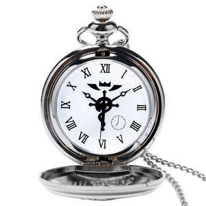 YISUYA Pocket Watch Pendant Necklace Chain