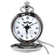 цена на New Arrival Silver Bronze Tone Fullmetal Alchemist Pocket Watch Cosplay Edward Elric Anime Design Boys Gift with Necklace Chain