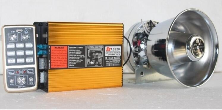 Higher star 200W car wireless multifunction siren police warning alarm with remote+1unit 200W speaker(stainless steel)