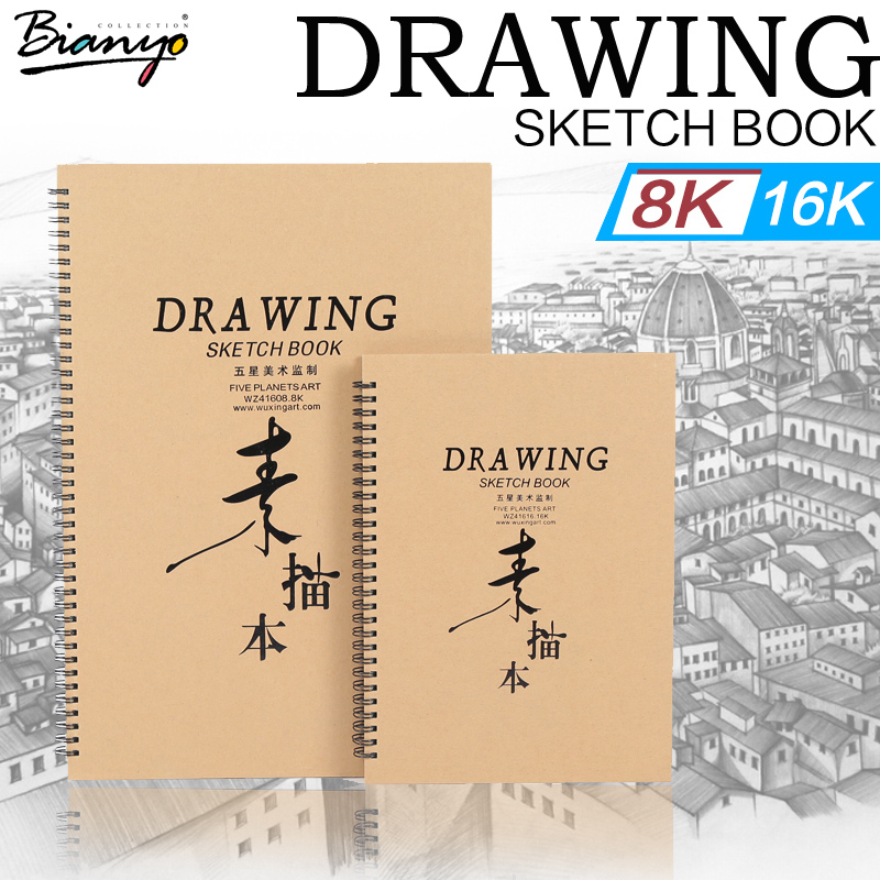 Bianyo Sketch Book 160g A3 A4 Sketch Paper Sketch Notebook For Drawing Painting Art Supplies professional painting paper 160g a4 drawing paper blank sketch 24 sheets office school supplies painting art supplies ass034