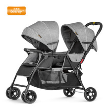 Twins second child baby stroller reclining stroller compact