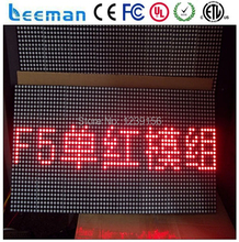 Leeman P3 P4 крытый красный светодиодный модуль dot — Крытый P4 светодиодный матричный одного цвета, двойной цвет матричный светодиодный дисплей модуль