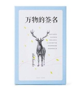 Animal Plant Paper Postcard(1pack=30pieces)