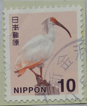 10 timbres postaux réguliers affranchissement japonais Collection d'occasion(China)