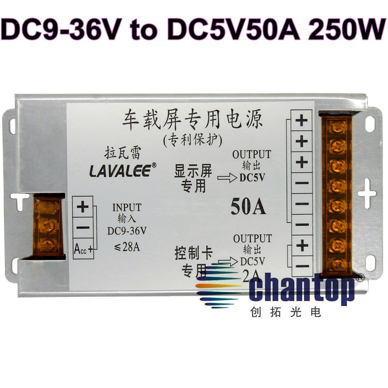 9V~36V DC input to DC 5V 50A 250W led screen power supply Bus / car / taxi switching Power converter DC-DC transformer inverter switching power supply 5v ccfl inverter instead of cxa m10a l 5 7 inch industrial screen high pressure lm 05100 drive
