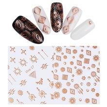 1 Sheet Metallic Rose Gold 3D Nail Sticker Tribal Dreamcatcher Feather Manicure Nail Art Adhesive Transfer Sticker Paper DIY