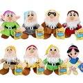 """La princesa blanca nieve y 8 """" Seven Dwarfs peluche muñeco de juguetes conjunto ( 8 unids set )"""