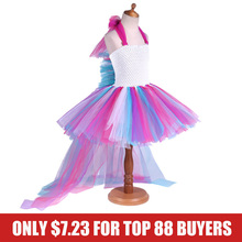 Pettigirl Unicorn Tutu Dress Baby Birthday Fancy Party Dress Girls Costume Rainbow Pony Long Tail Little Kids Purim Clothing(China)