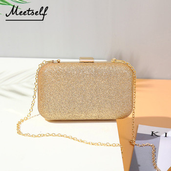 MEETSELF Women Sequins Small Square Package Girl Crossbody Female Fashion Simple Shoulder Chain Bag Dinner Clutch Bag OMS-097