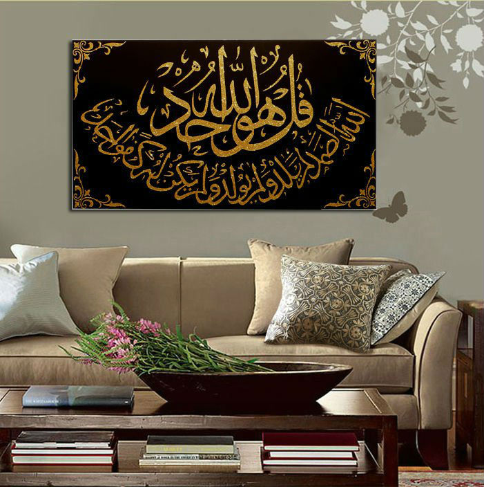 Free Shipping Modern Islamic Hand Oil Painting On Canvas
