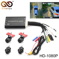 Sinairyu 3D HD 360 Car Surround View Monitoring System , Bird View System, 4 Camera DVR HD 1080P Recorder / Parking Monitoring