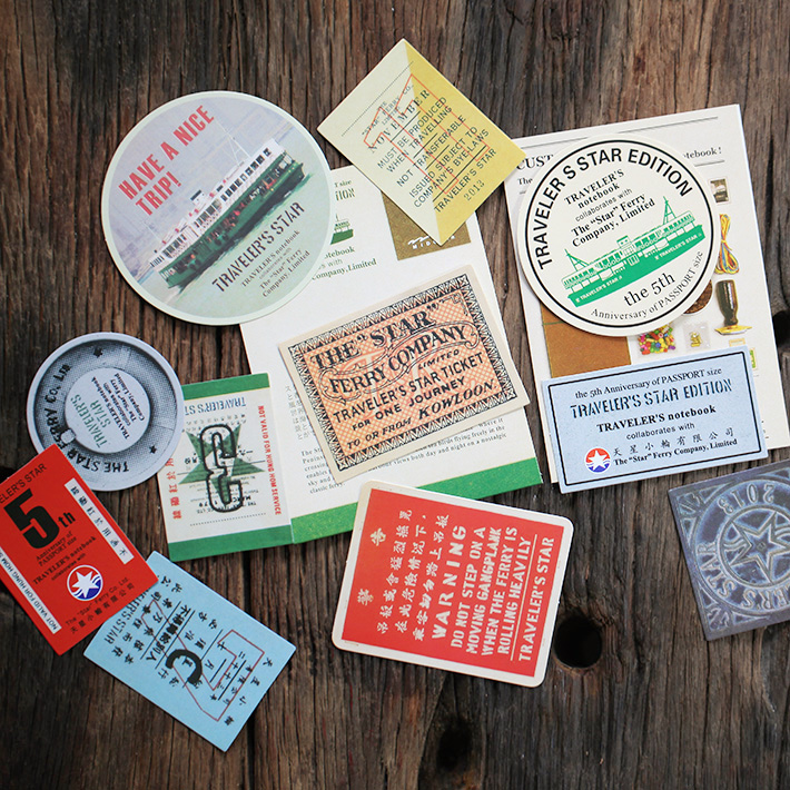 11PCs/Pack Vintage Travel Stickers Decorative Paper Stamp Notebook Fifth Anniversary Of The Star Ferry Stickers H0125 fifth harmony acapulco