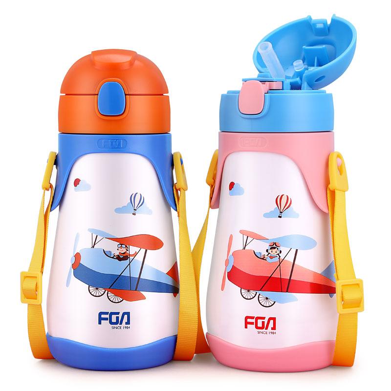 FZ6044 430 ml Nette Kinder Thermosflasche Trinkbecher Mit - Küche, Essen und Bar - Foto 3