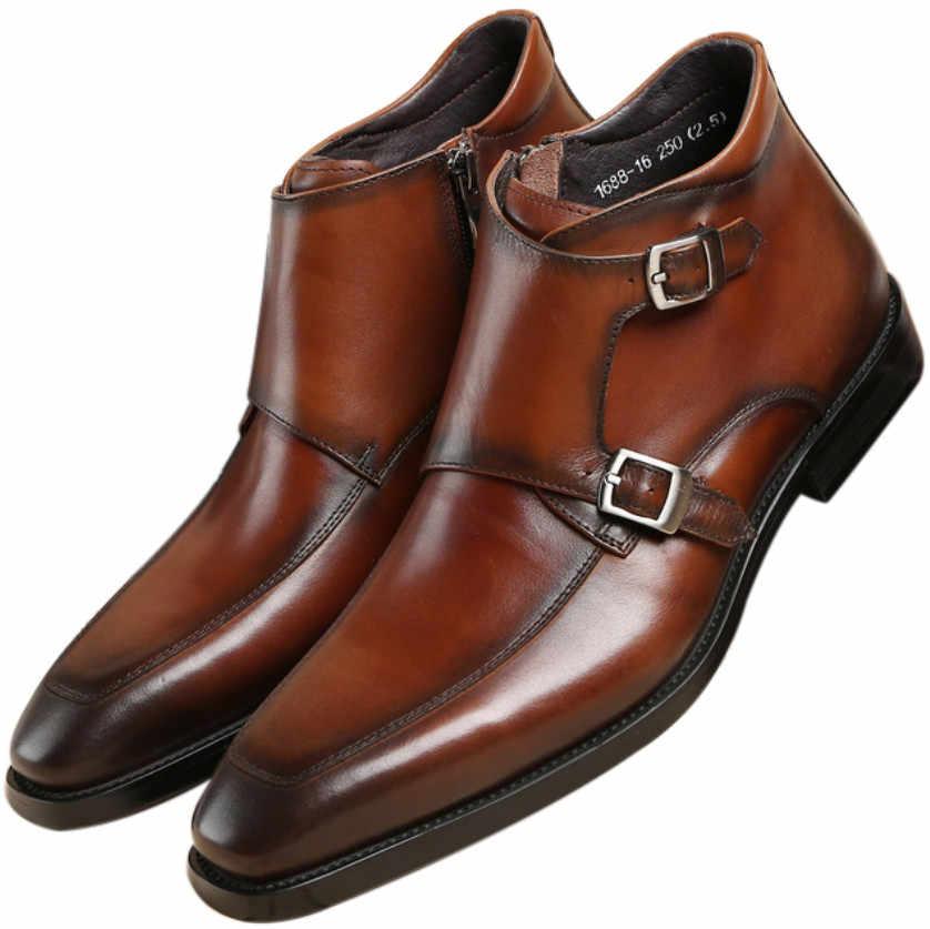Tan Double Monk Strap Ankle Boots Mens