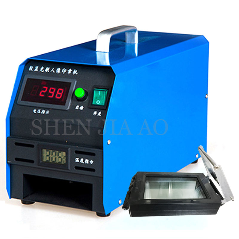 Photosensitive Seal Flash Stamp Machine Digital stamping machine Selfinking Stamping Making Seal area 100 * 70mm 220v  1pc