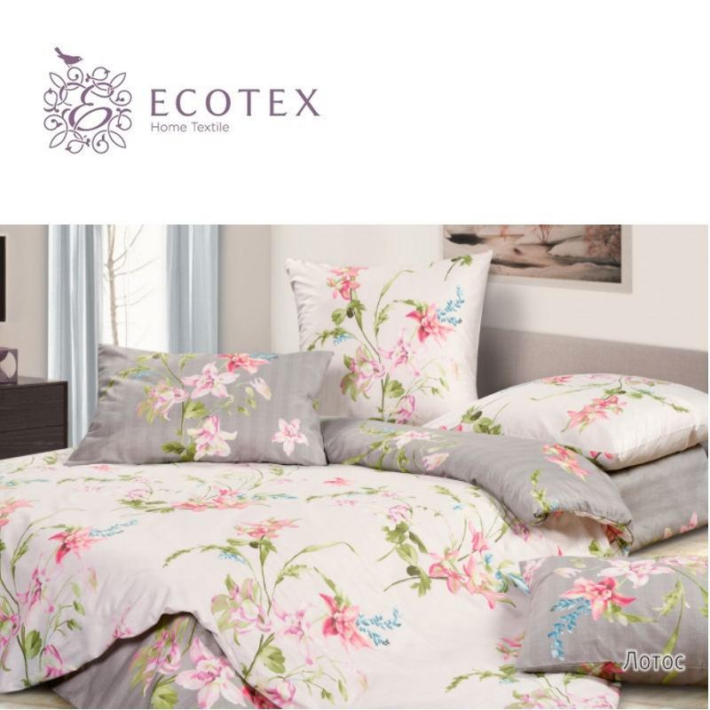 Bed linen Lotos, 100% Cotton. Beautiful, Bedding Set from Russia, excellent quality. Produced by the company Ecotex