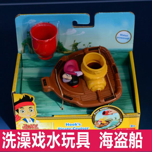 Qualidade de exportação de navio pirata navio de cruzeiro iate crianças casa de brinquedo banho de água brinquedo banho flutuante