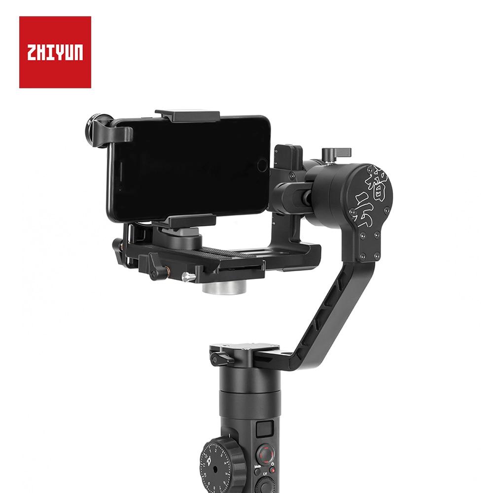 ZHIYUN Gimbal Accessories Phone Holder Rotatable Cellphone Clamp for Crane Plus Crane V2 Crane M Camera
