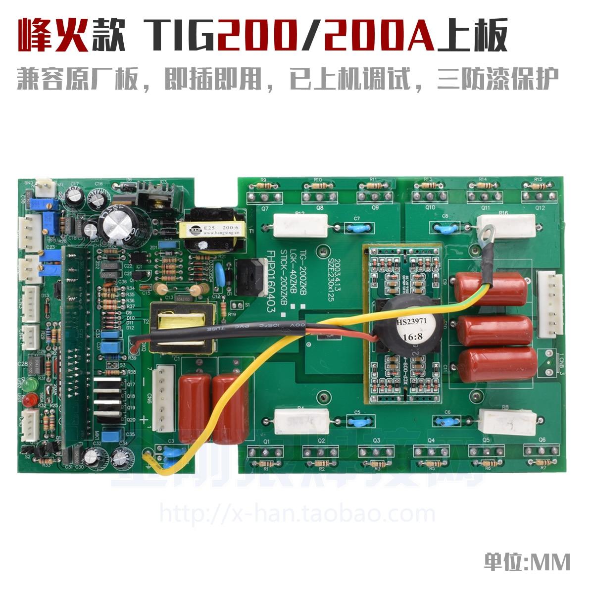TIG200A Argon Arc Welding Machine Upper Board Inverter Board New 23N50 emax upper airframe board