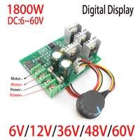 Digital Display 1800W High Power 30A DC Motor Controller DC 6V 12V 24V 36V 48V 55V