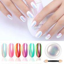Mirror Neon Aurora Nail Art Glitter Powders Mermaid Chrome Pigment Dust 1 Box